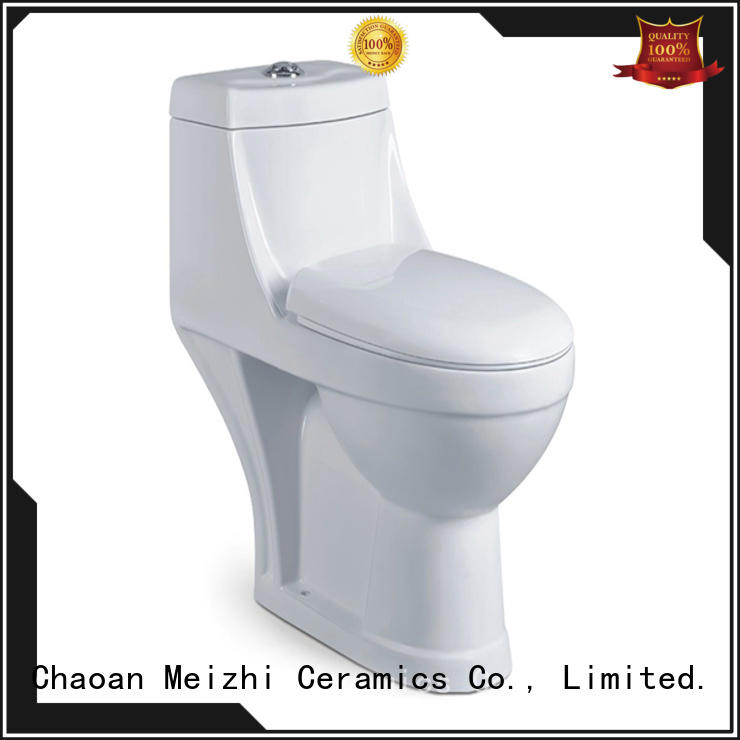 Meizhi new design all in one toilet with good price for home