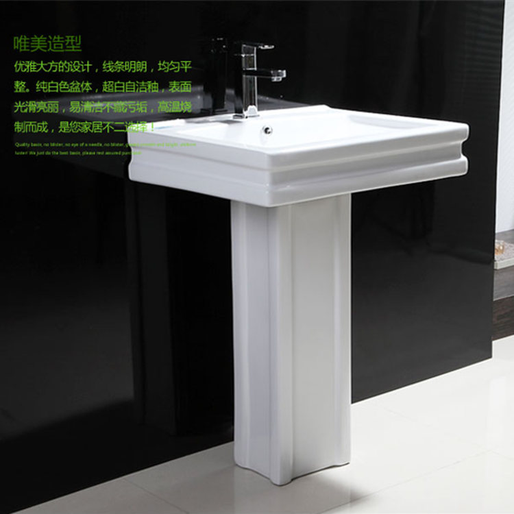 high quality small pedestal sink directly sale for home-1