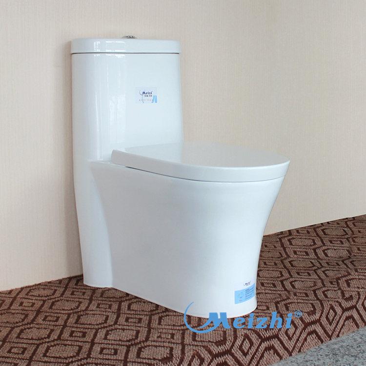 Meizhi best flushing toilet supplier for bathroom-1
