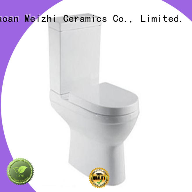 p-trap space saving toilet with good price for bathroom
