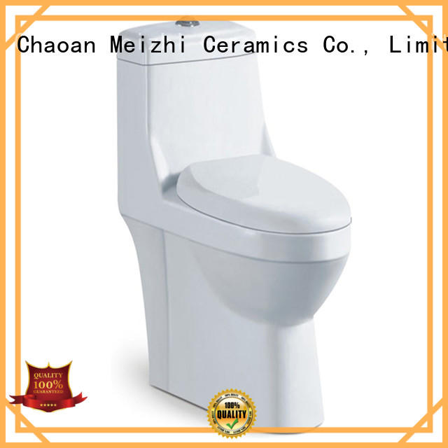 Meizhi siphonic 1 piece toilet wholesale for hotel